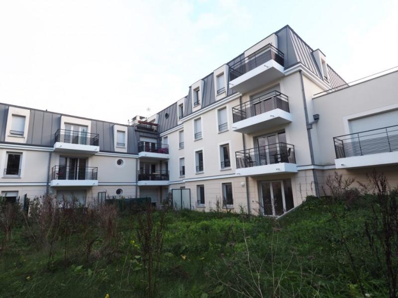 Vente appartement Melun 244750€ - Photo 1