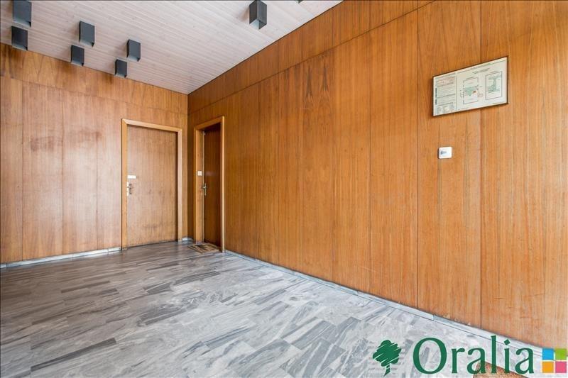 Vente appartement Grenoble 69000€ - Photo 8