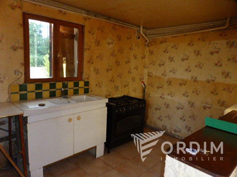 Vente maison / villa Cosne cours sur loire 59000€ - Photo 3