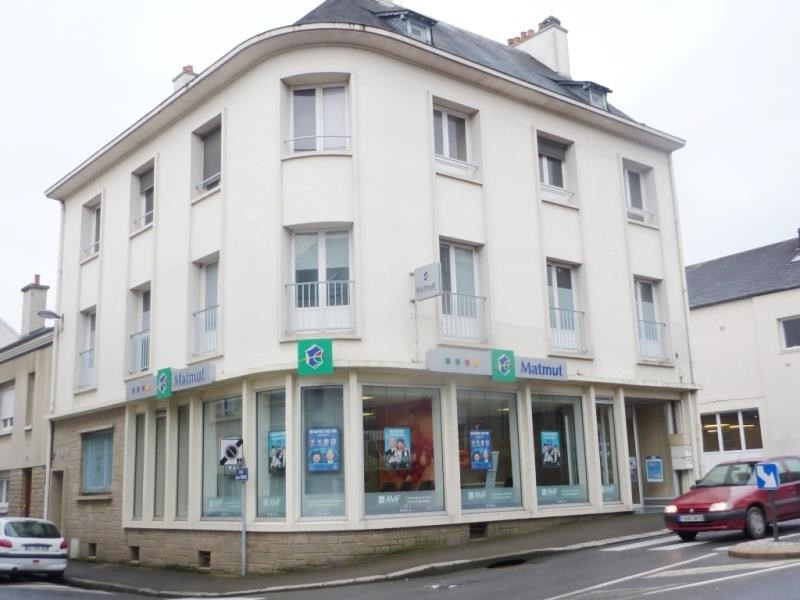 Rental office Fougeres 900€ HT/HC - Picture 2