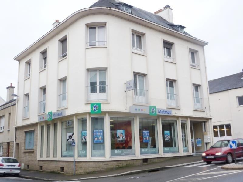 Location bureau Fougeres 900€ HT/HC - Photo 2