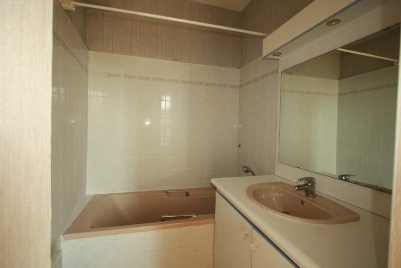 Rental apartment Bergerac 420€ CC - Picture 3