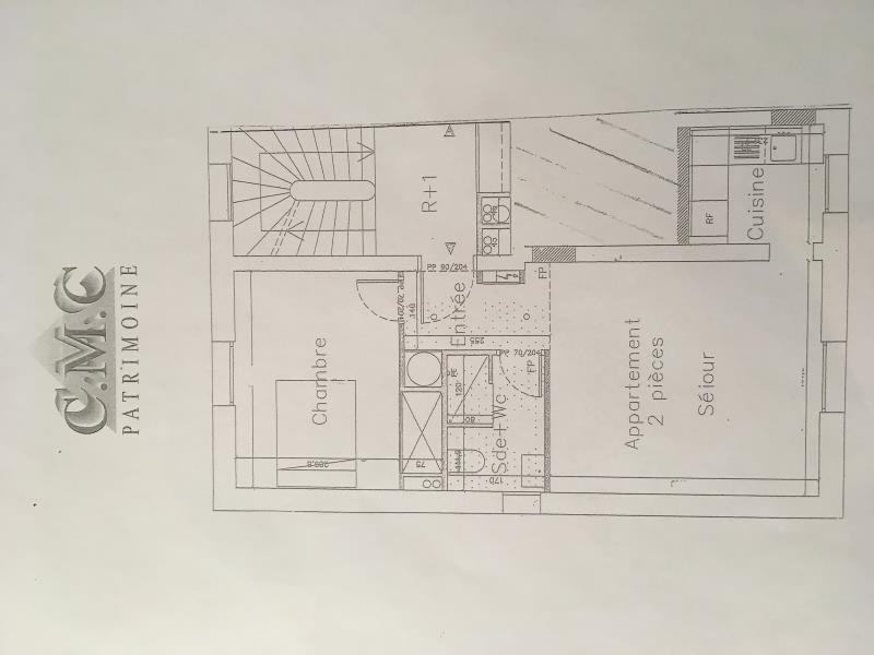 Revenda apartamento Bois le roi 208000€ - Fotografia 8
