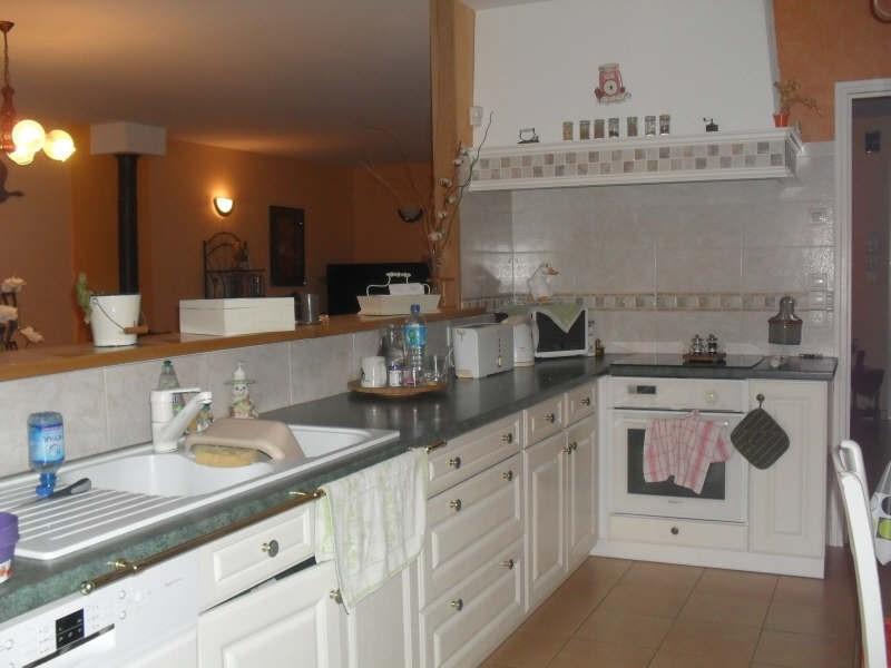 Vente maison / villa St julien l ars 229900€ - Photo 1