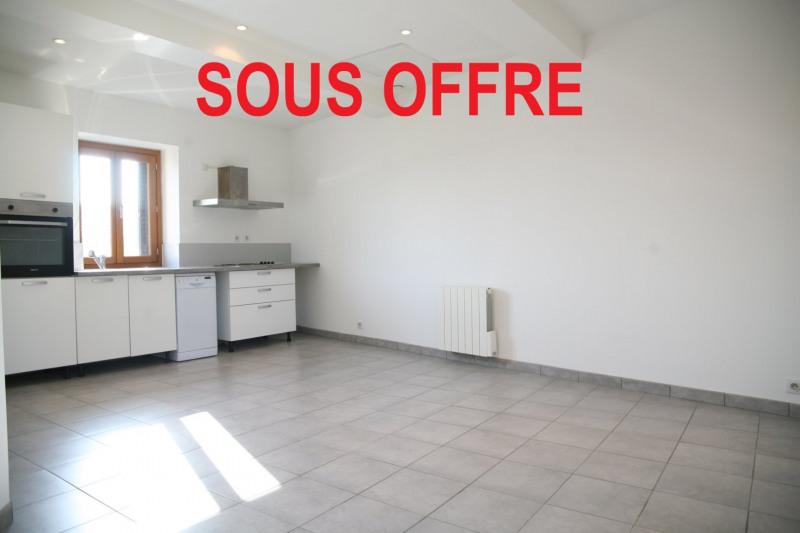 Vente appartement Grezieu la varenne 138000€ - Photo 1