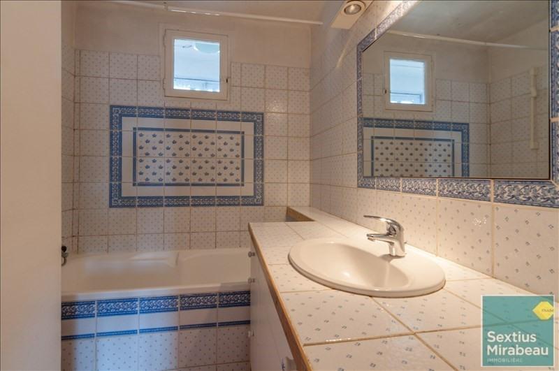 Vente appartement Aix en provence 260000€ - Photo 4