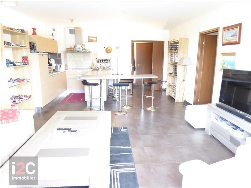 Vente appartement Cessy 270000€ - Photo 1