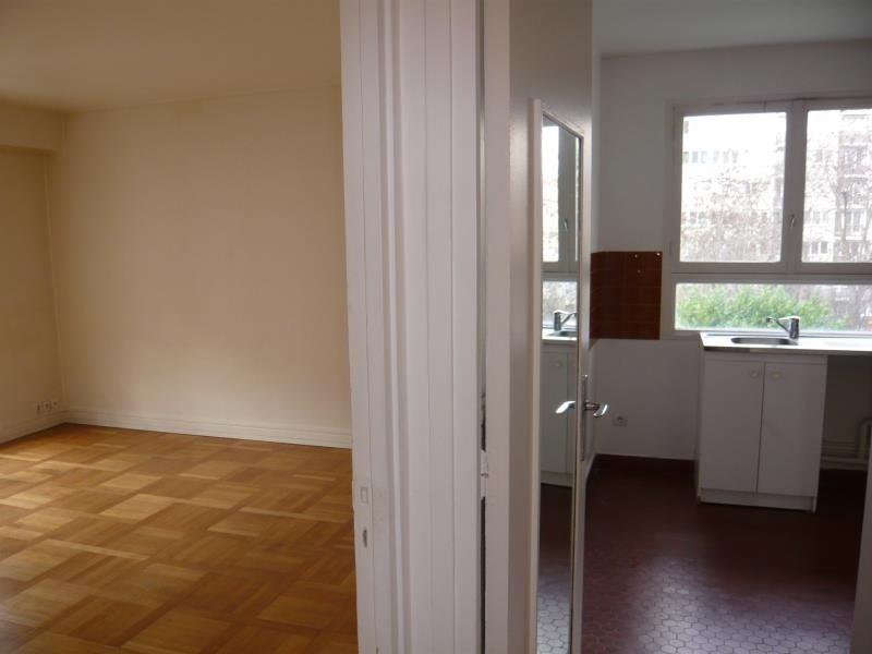 Sale apartment Paris 13ème 421000€ - Picture 4