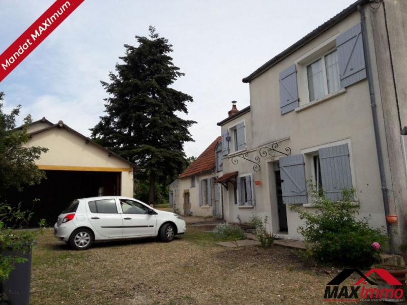 Vente immeuble Sancergues 135000€ - Photo 8