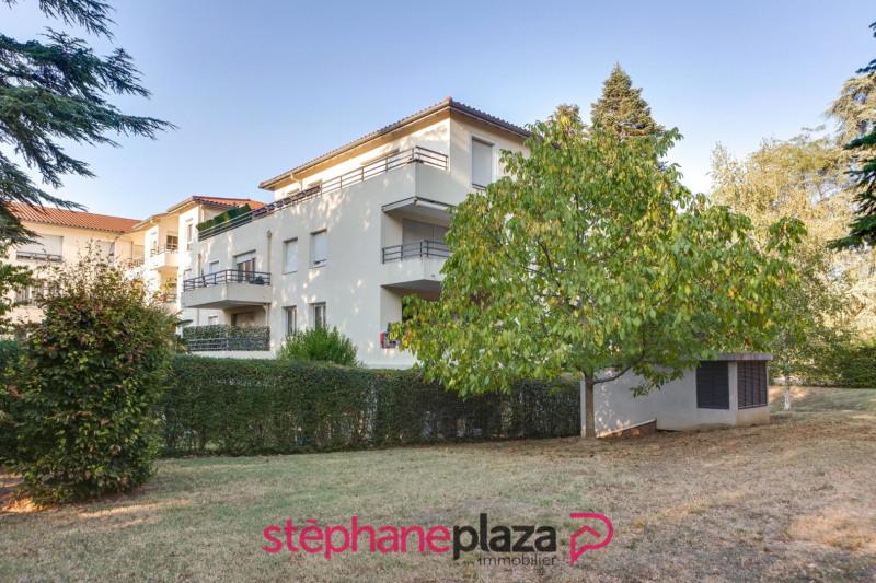 Appartement T3 de 65 m² Décines