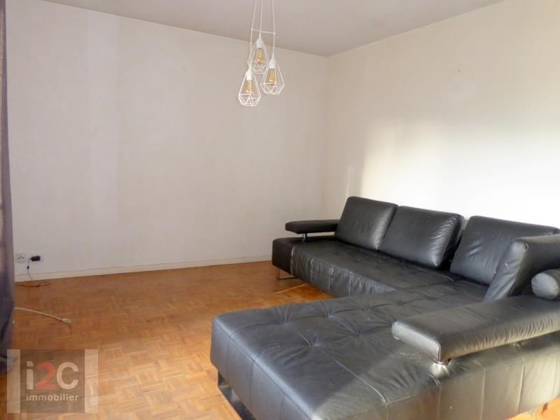 Sale apartment St genis pouilly 220000€ - Picture 4