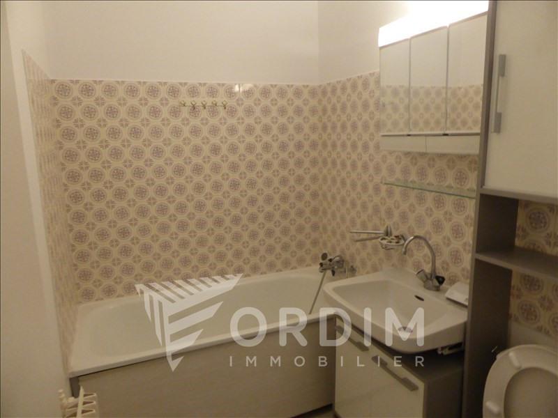 Vente appartement Auxerre 55000€ - Photo 4