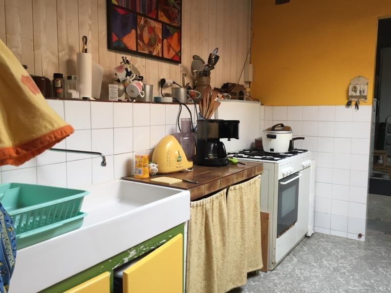 Vente maison / villa St vincent sur jard 125000€ - Photo 8
