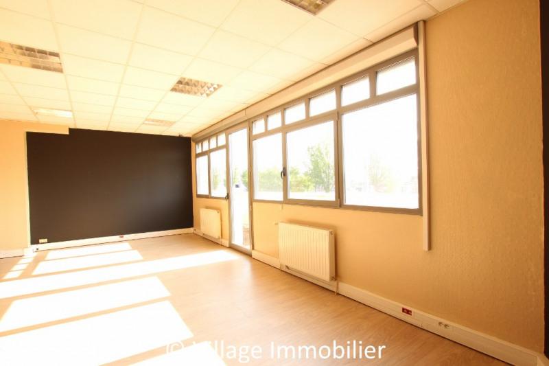 Location bureau Corbas 950€ HC - Photo 7