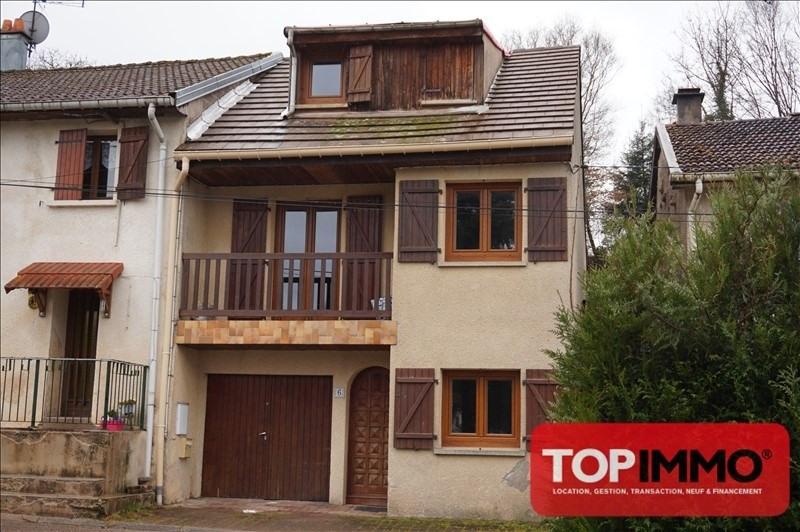 Sale house / villa Neufmaisons 65000€ - Picture 1