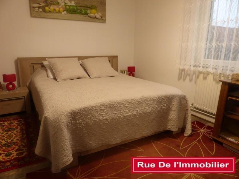 Vente appartement Saverne 112350€ - Photo 1