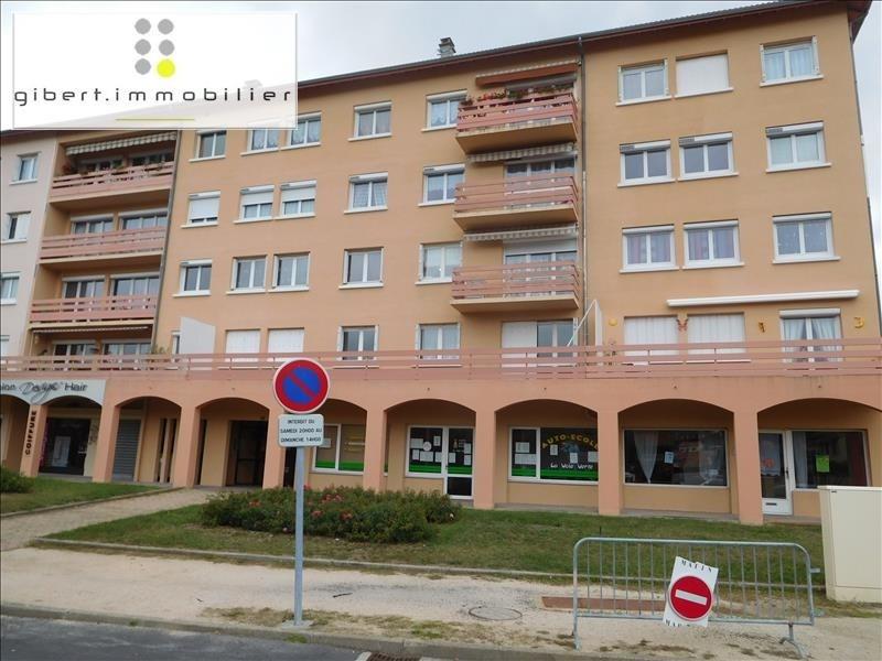 Location local commercial Chadrac 375€ HT/HC - Photo 6