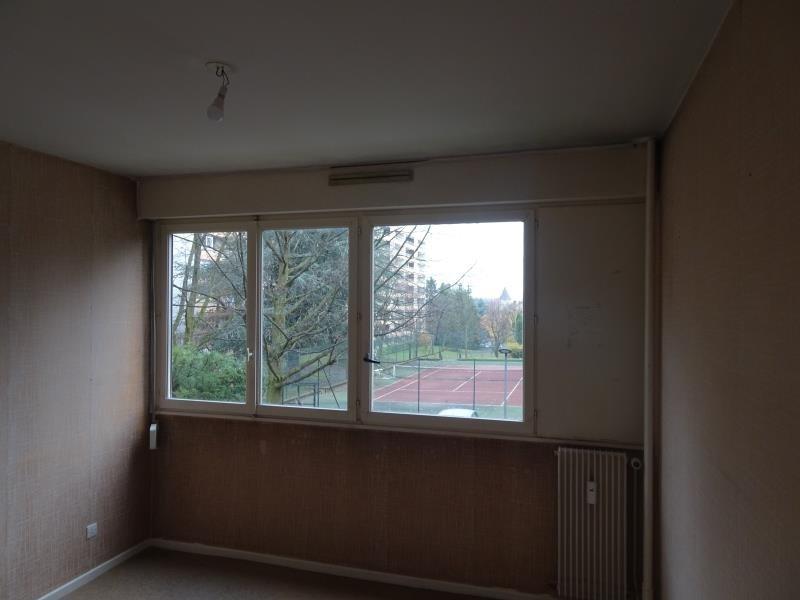 Vente appartement Villefranche sur saone 97000€ - Photo 4