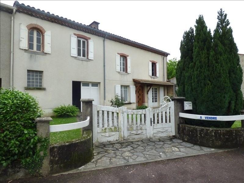 Vente maison / villa Payrin augmontel 110000€ - Photo 1