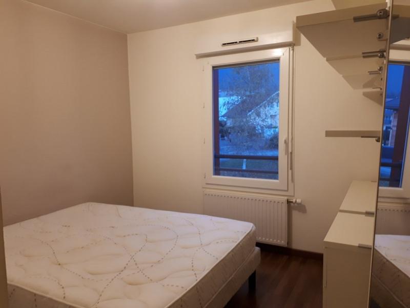 Alquiler  apartamento Vieugy 870€ CC - Fotografía 6