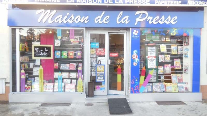 Commercial property sale shop Cazeres 152000€ - Picture 3