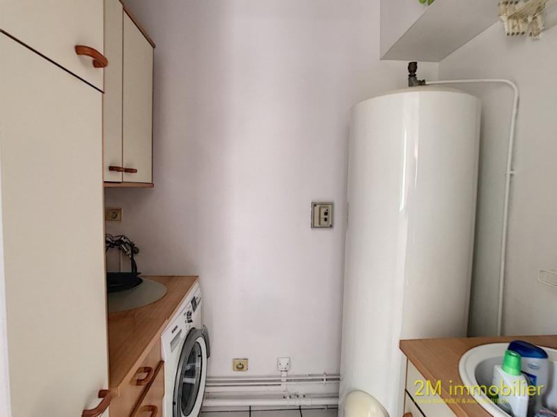 Sale apartment Le mee sur seine 340000€ - Picture 8