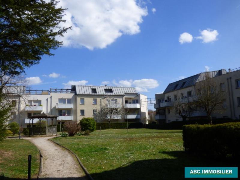 Vente appartement Limoges 82000€ - Photo 1