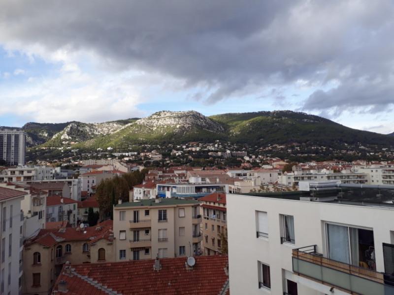 Sale apartment Toulon 79500€ - Picture 3