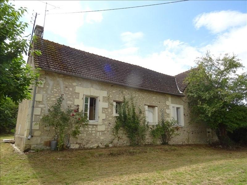 Vente maison / villa La roche posay 85600€ - Photo 1