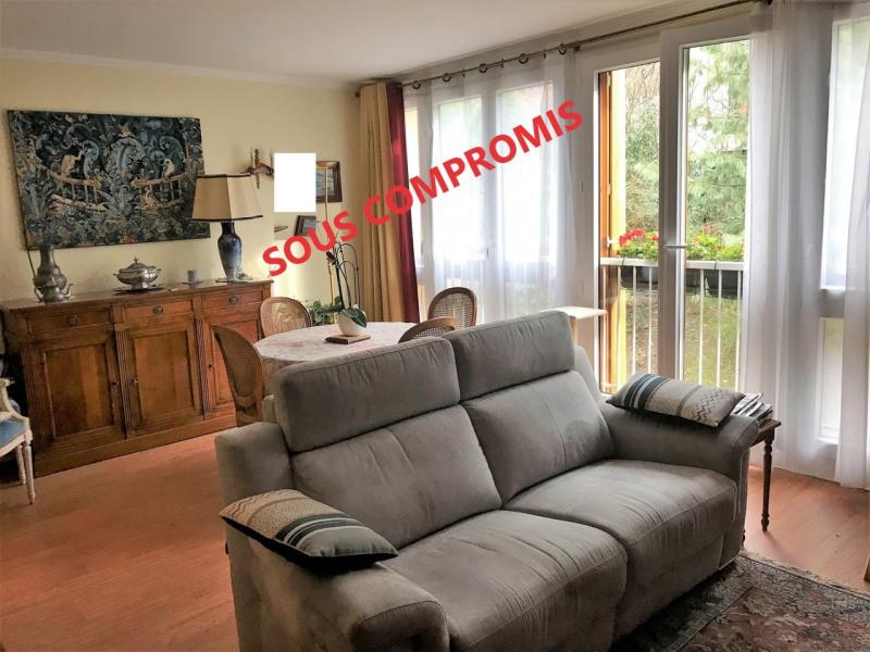 Vente appartement Rambouillet 335000€ - Photo 1