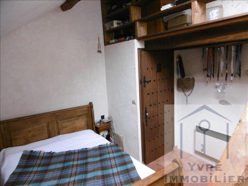 Vente maison / villa Volnay 241500€ - Photo 9