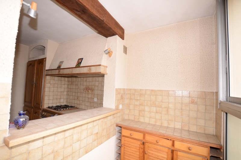 Vente appartement Bois d'arcy 175000€ - Photo 1
