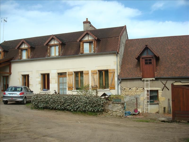 Vente maison / villa Coulanges les nevers 170 000€ - Photo 1