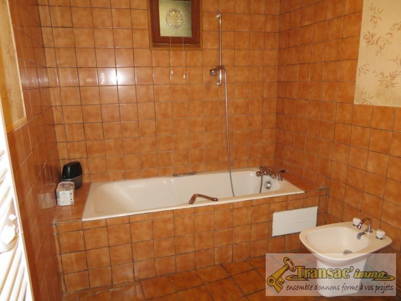 Vente maison / villa Puy guillaume 54500€ - Photo 5