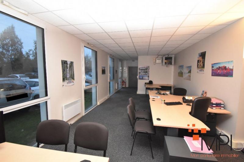 Sale empty room/storage Rennes 112000€ - Picture 4