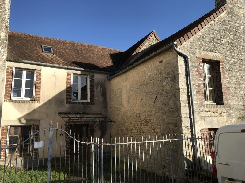 Vente maison / villa Falaise 56000€ - Photo 3