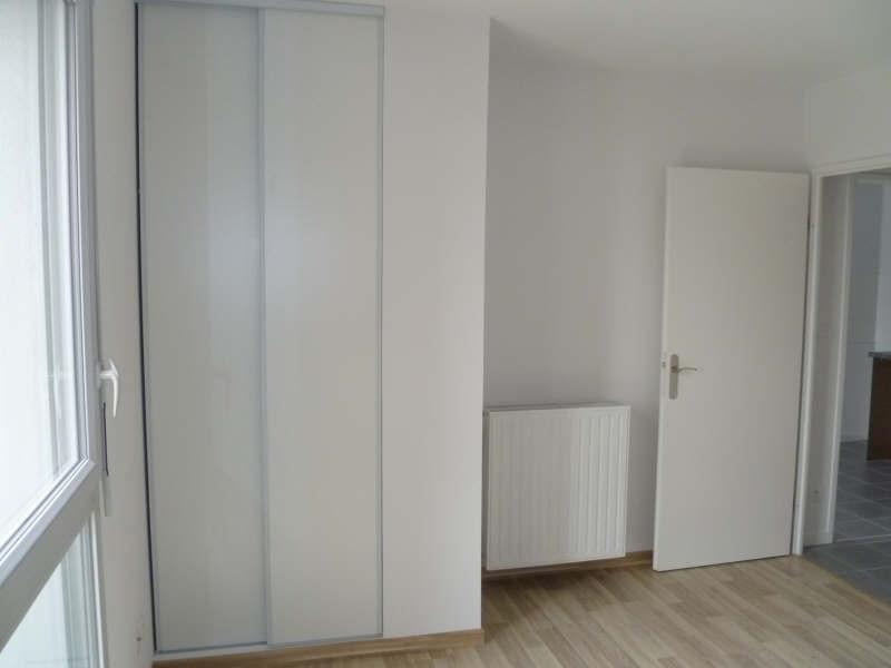 Location appartement St orens de gameville 586€ CC - Photo 7