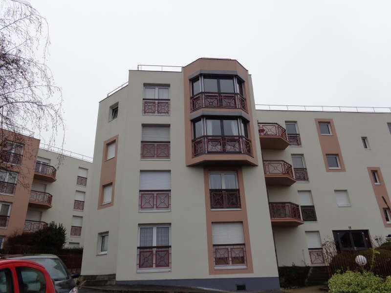 Location appartement Arpajon 602€ CC - Photo 6