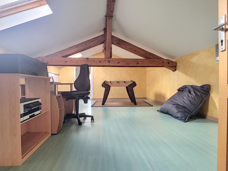 Vente maison / villa La roche blanche 315000€ - Photo 9
