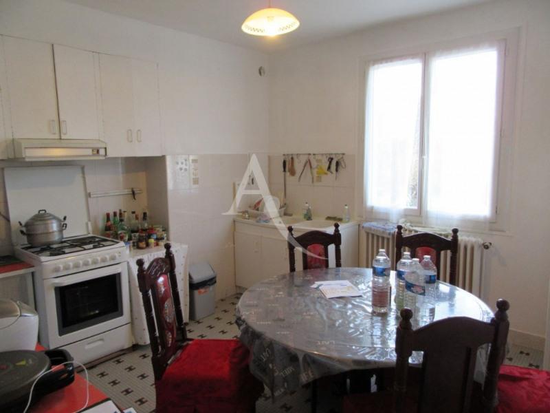 Vente maison / villa Trelissac 143100€ - Photo 5
