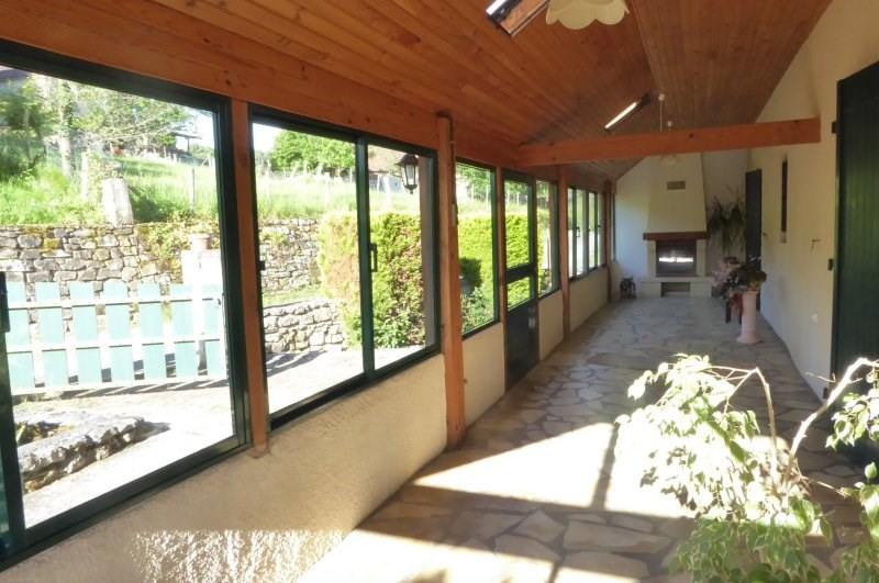 Vente maison / villa Azerat 141900€ - Photo 5