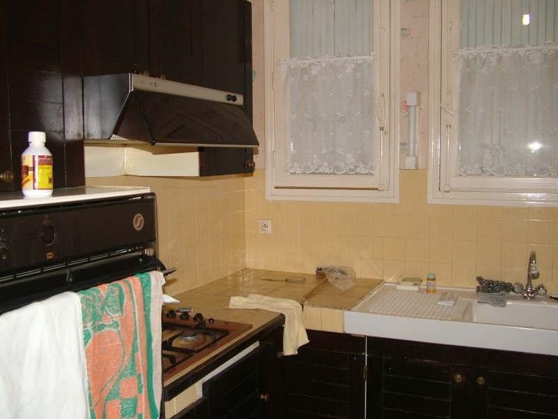 Vente maison / villa Migennes 138000€ - Photo 7