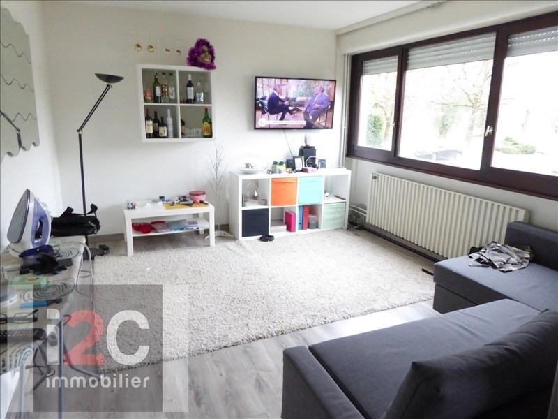 Vendita appartamento Ferney voltaire 240000€ - Fotografia 1