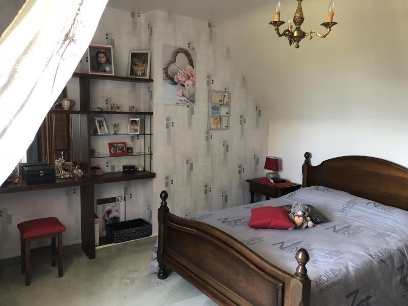 Vente maison / villa Argentre du plessis 256025€ - Photo 6