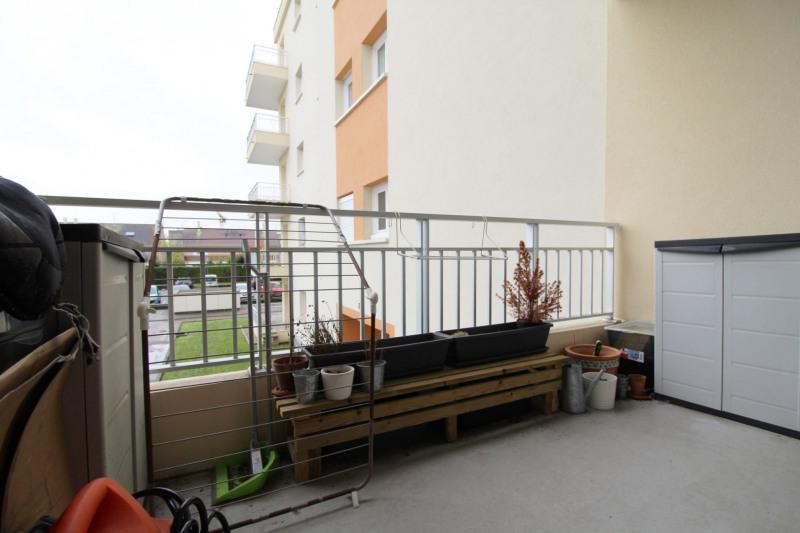 Vente appartement Maurepas 143000€ - Photo 4