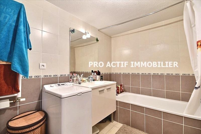 Vente appartement Grenoble 99000€ - Photo 5
