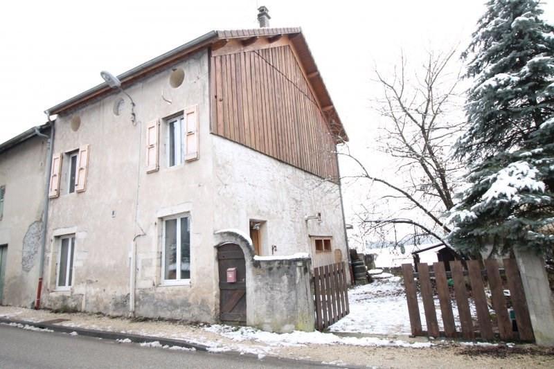 Vente maison / villa Champagneux 160650€ - Photo 20
