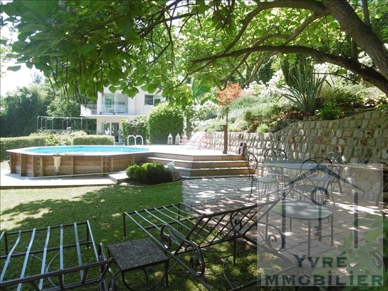 Vente maison / villa Yvre l'eveque 260000€ - Photo 7