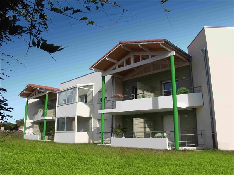 Location appartement Rion des landes 425€ CC - Photo 5