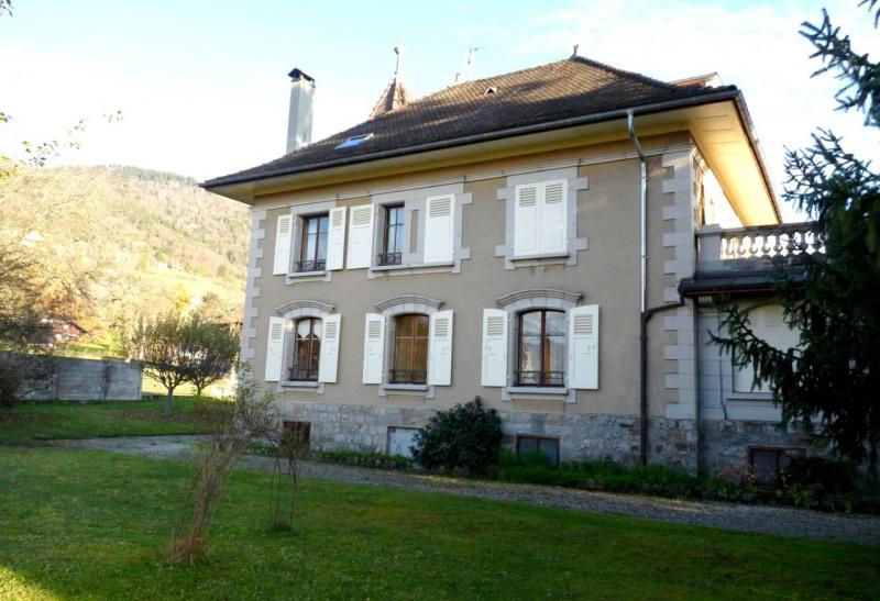 Vente de prestige maison / villa Viuz-en-sallaz 850000€ - Photo 5